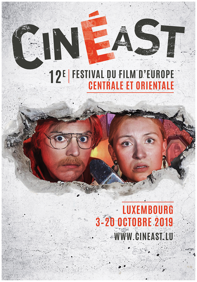 Cineast 2019 poster