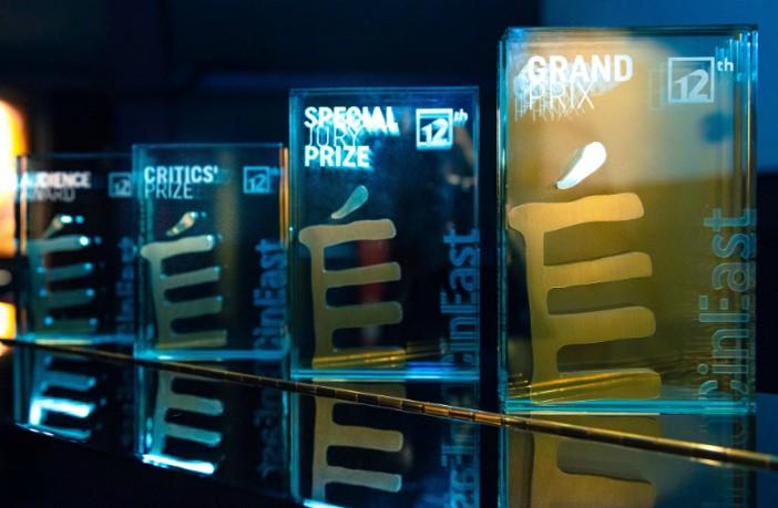 CinEast 2019 awards